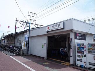 東急多摩川線「矢口渡」駅