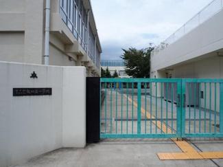 大田区立矢口東小学校