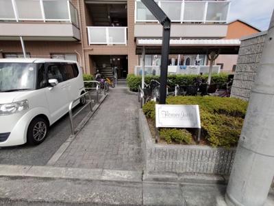 【エントランス】フローレンス岩田
