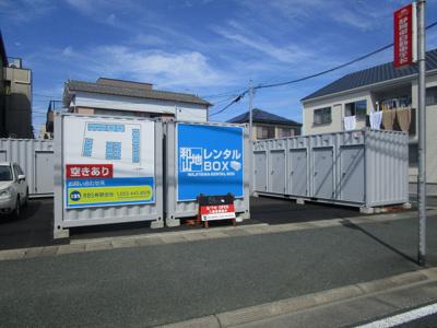 【周辺】和地山レンタルボックス