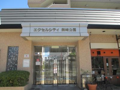 【エントランス】エクセルシティ御崎公園