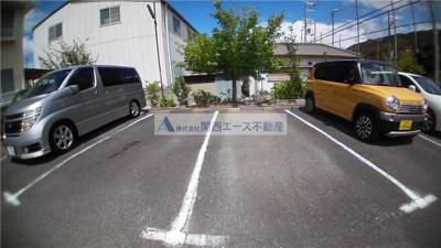 【駐車場】エステートピアナカガワ