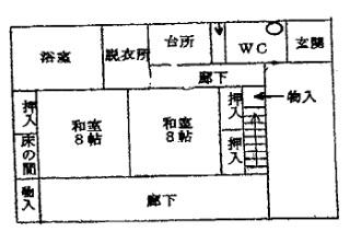 【間取り】草津町草津ホテル・保養所