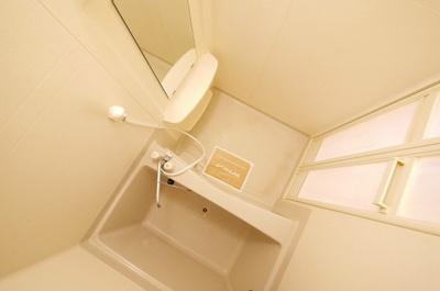 【浴室】グリーンフィール大宮