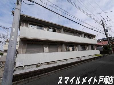 【外観】コンフォートハイム戸塚