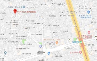 【地図】エルミタージュ板橋本町