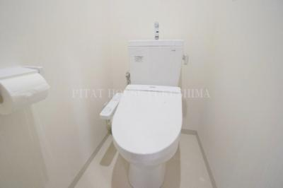 【トイレ】キングマンション鷺洲
