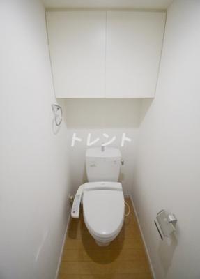 【トイレ】南麻布パークハイツ