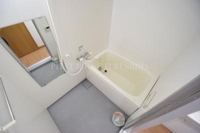 【浴室】野田庄マンション