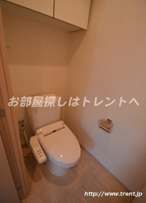【トイレ】シティスパイア若松町【CITY SPIRE若松町】