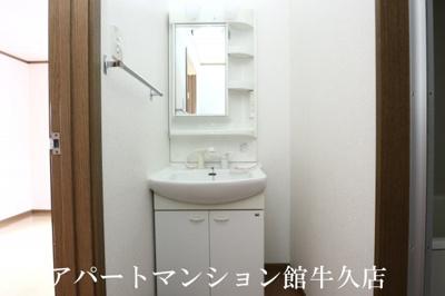 【洗面所】霞台ハイツB