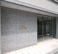 広尾レジデンス壱番館のエントランス