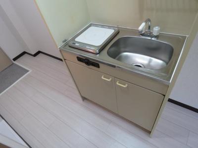 【キッチン】宮元7番館