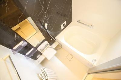【浴室】グリーンビラ大谷