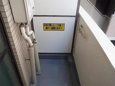【バルコニー】ラ・レジダンス・ド・エリール