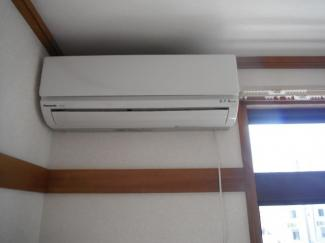 エアコン付きで1年中快適に過ごせます。