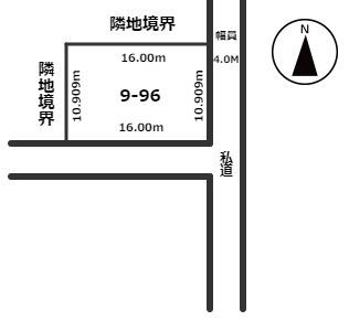 【土地図】北見市東相内町9番96 売土地