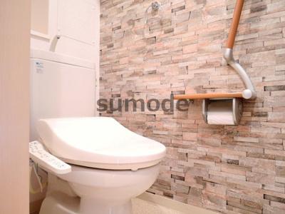 【トイレ】グランベージュ大手町
