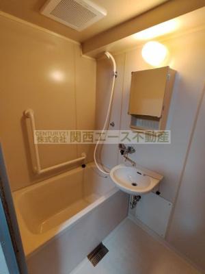 【浴室】メゾン大和枚岡