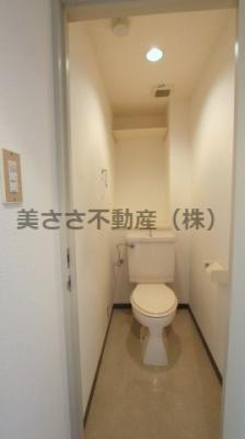 【トイレ】MJ Point