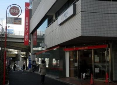 【周辺】AZABUMARTO