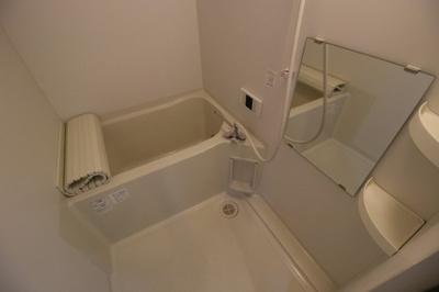 【浴室】ベイサイド矢口