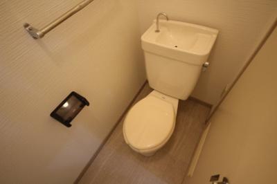 【トイレ】サンパレス六甲