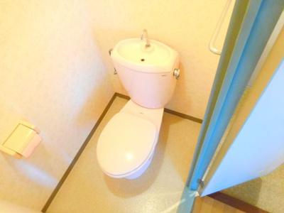 【トイレ】アーバンハイム
