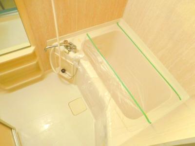 【浴室】アーバンハイム
