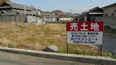 【外観】国分寺町売土地