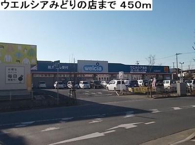 【周辺】シュティル・コルソA