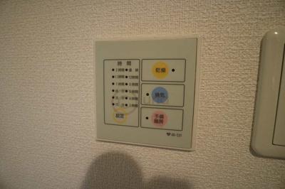 【浴室】アージュ・デュオ本山