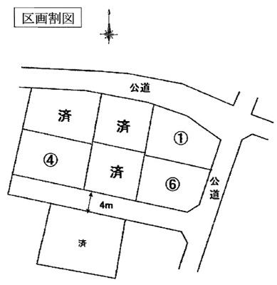 【区画図】中島分譲地