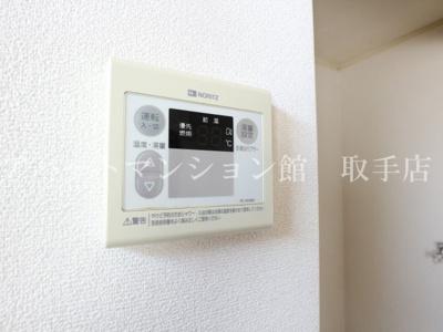 【設備】新町第一グリーンコーポ