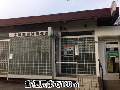 【周辺】ニューシティー荒川沖