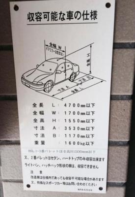 【その他共用部分】マートルコート恵比寿南Ⅱ