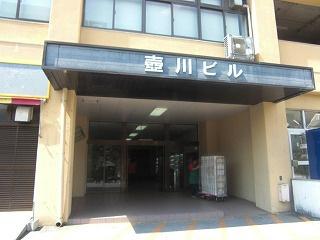 壺川ビル★那覇市壺川エリア