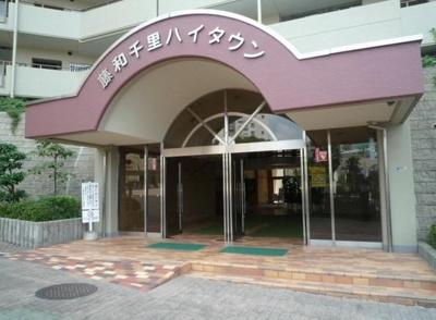 【エントランス】藤和千里ハイタウン