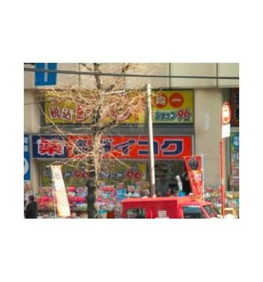 【周辺】東急セットアップレジデンス恵比寿