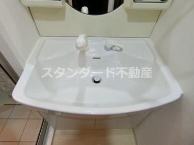 【独立洗面台】アーバネックス福島