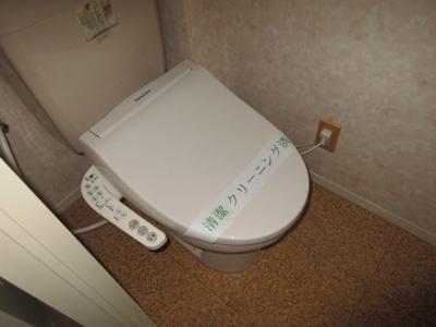 【展望】コトー横浜星川二番館