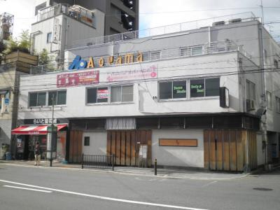 【外観】青山ビル