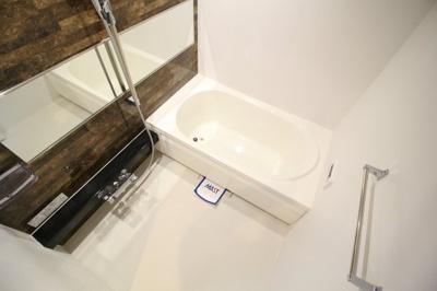 【浴室】月見山鶴亭