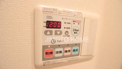【設備】プレサンス北浜ラ・フェスタ