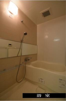 【浴室】湘南グリーンハイツ 1号棟