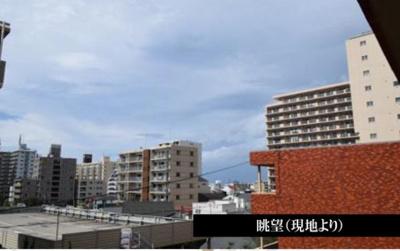 【展望】湘南グリーンハイツ 1号棟