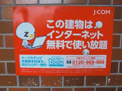 【その他】ハッピーコーポレート