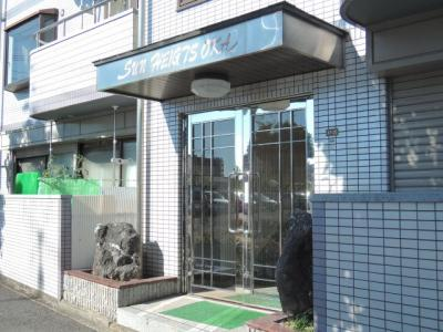 【エントランス】サンハイツOKA