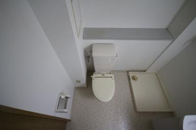 【トイレ】アヴニール六甲2