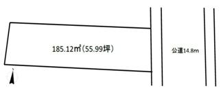 千葉市中央区汐見丘町 土地 千葉駅  敷地55坪超!